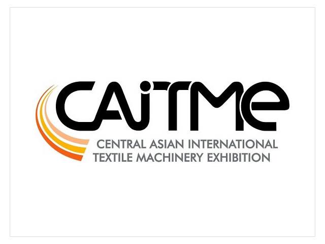 Caitme 15-я Международная текстильная выставка